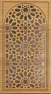 Celosia decorativa fabricada en madera de pino