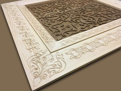 panel decorativo tallado en madera