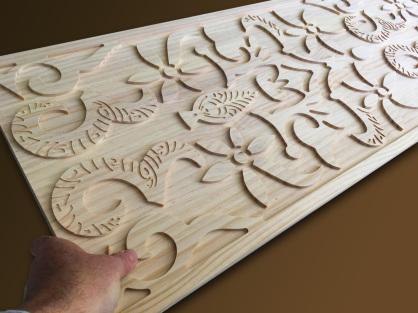 cenefas talladas en madera