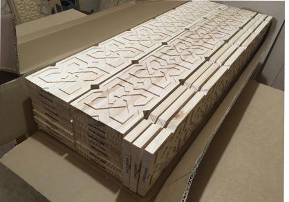 Cenefa tallada madera