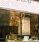 paneles decorativos para decoracion de tiendas